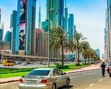 Открываем счет в банке ОАЭ
