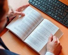 Как написать обзор книги