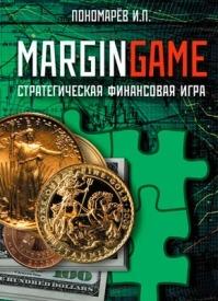 Margingame. Игорь Пономарев