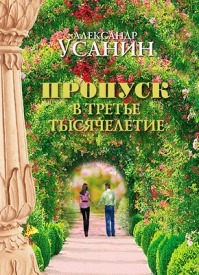 Информация о книге