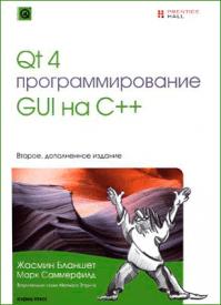 Qt 4. Жасмин Бланшет, Марк Саммерфилд