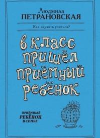 книги про форекс клаб для начинающих