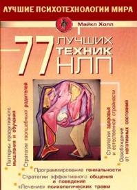 Скачать книги txt бесплатно  tululuorg