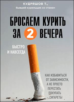Онлайн курить сигареты купить сигареты ld дешево в москве