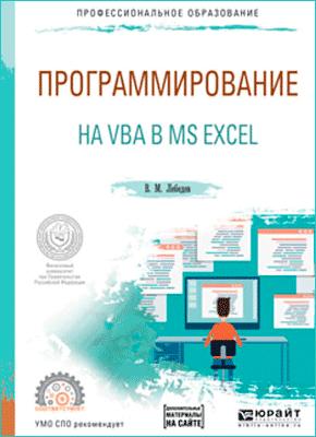 download basic engineering mathematics, second edition