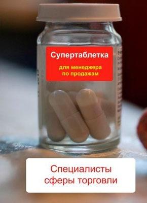 Специалисты сферы торговли. Илья Мельников